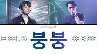 김하온 (HAON) - 붕붕 (Feat. Sik-K) (Prod. GroovyRoom) [Color Coded Lyrics Han | Rom | Eng | 가사]