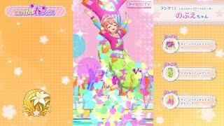 コメント:歌組のぶえちゃんの春フェスステージムービーだよ! 曲名:♪...