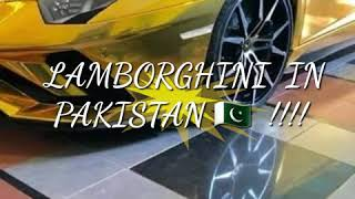 All Clip Of Lamborghini In Pakistan Bhclip Com