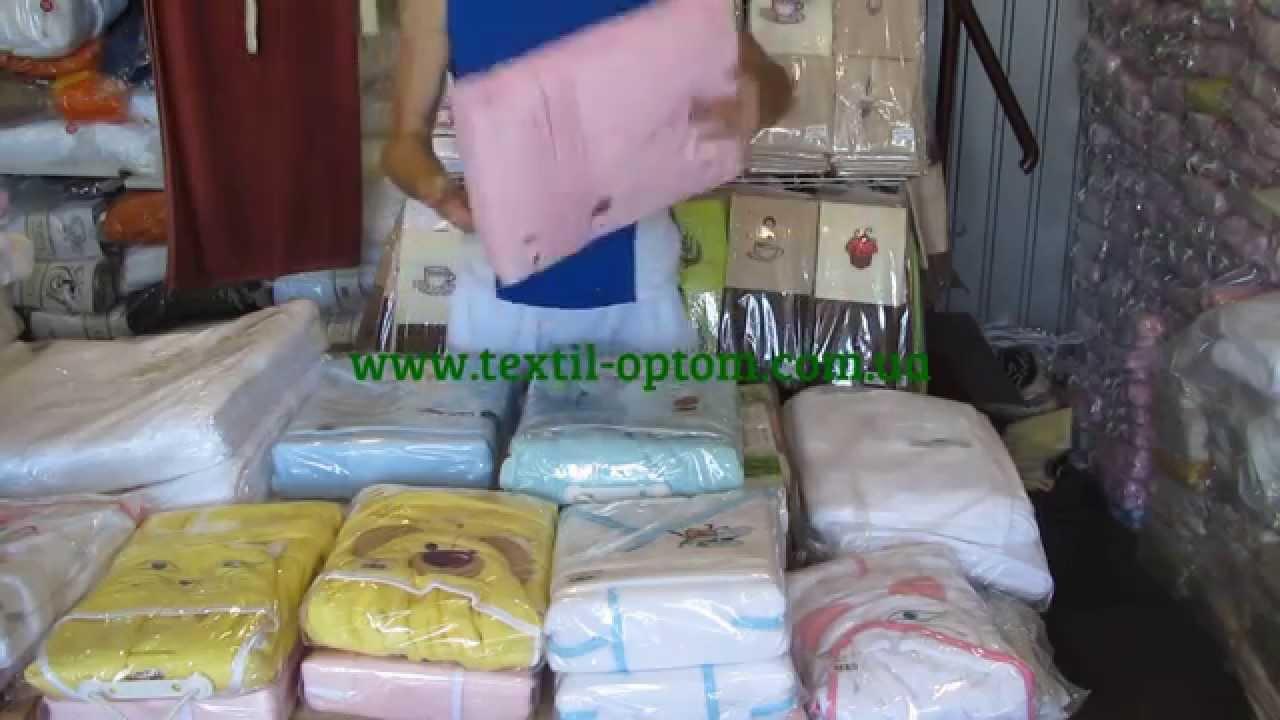 Купить Велюровый женский халат. Часть - 1 - YouTube