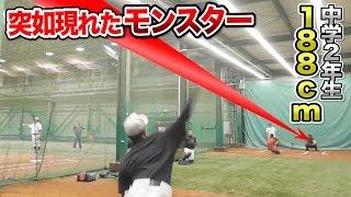 未来の大谷翔平…怪物中学生の豪速球ブルペン!すでに身長188センチ!