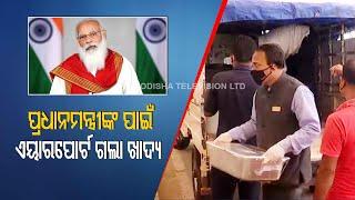 PM Narendra Modi Arrives  N Bhubaneswar To Review  Mpact Of CycloneYaas
