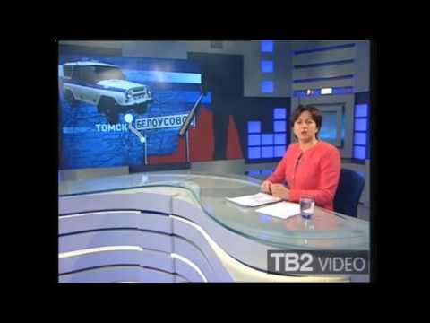сюжет ТВ2 о конфликте в Белоусово
