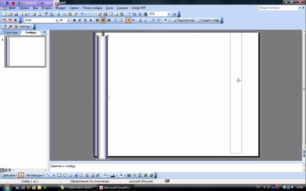 как в powerpoint поставить на фон картинку