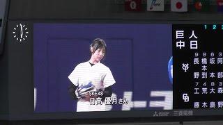 ローソンナイター!のキャンペーンをしていたSKE48のメンバー日高優月さ...
