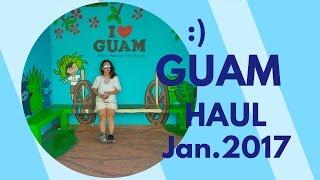 グアムの購入品を紹介 | GUAM HAUL