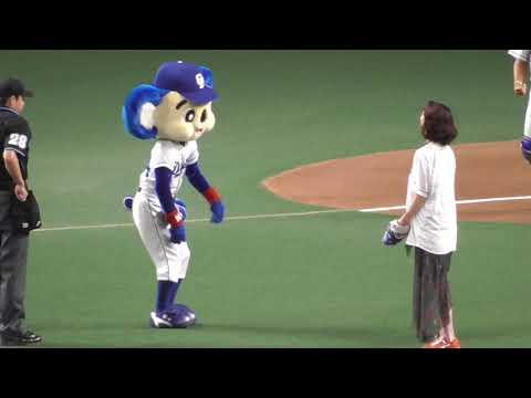 20190907 始球式に現れた島田陽子!【中日VSDeNA】(ナゴヤドーム)