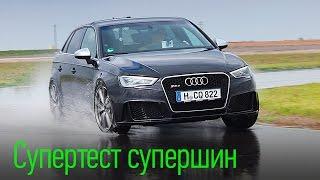 видео Как выбрать летние шины на легковое авто