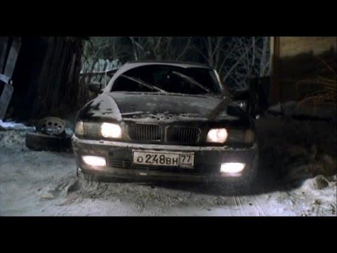 Бумер (автомобиль из фильма) BMW 750iL