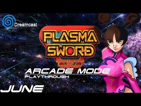 [DC] Star Gladiator 2 - Nightmare of Bilstein. Arcade Mode. Playthrough. June