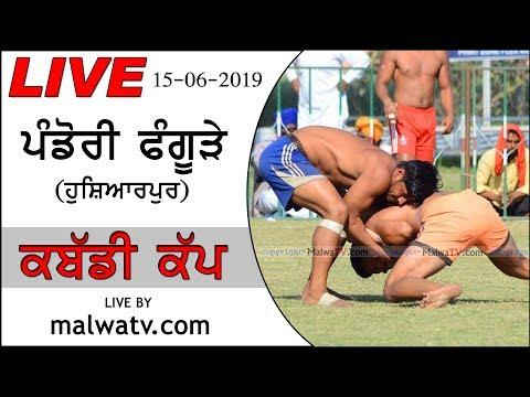 PANDORI PHANGURE (Hoshiarpur) KABADDI CUP [15-June-2019] 🔴 LIVE STREAMED VIDEO