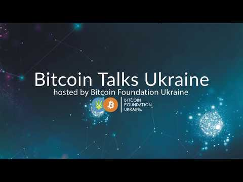 Bitcoin Talks Ukraine 19.10.17  часть1