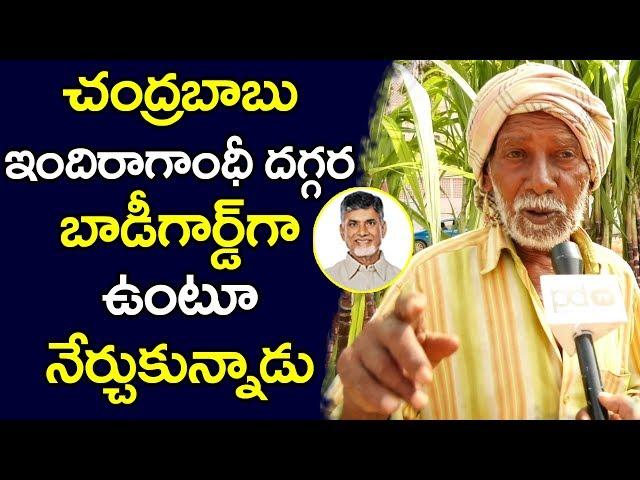 Mangalagiri Public Talk On Who Is The Next CM Of AP | Chandrababu Vs Ys Jagan | PDTV News