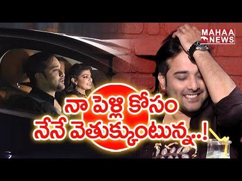 Lover Boy Tarun Fun on His Marriage Rumors in Social Media | Night Drive With Lahari #1| Mahaa News