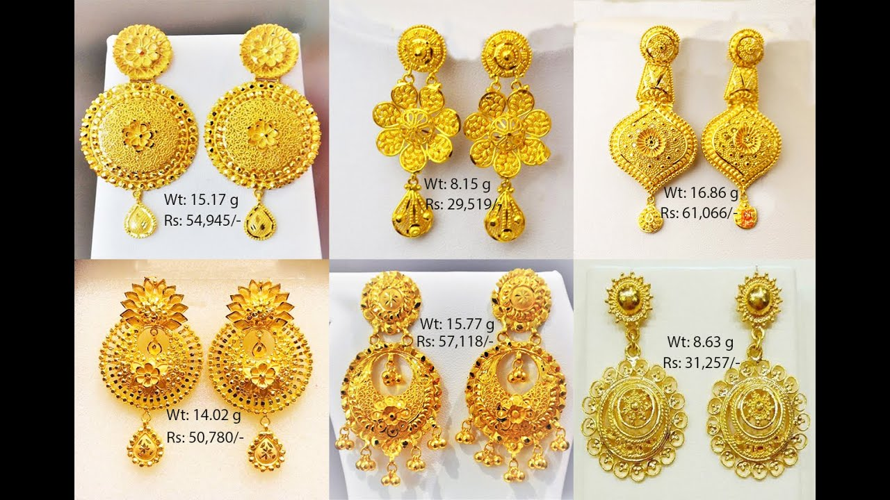Latest Gold Earrings Designs With Weight And Price Shridhi Vlog Youtube