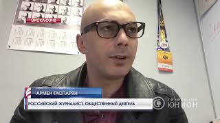 Цирк на Украине. Воскресший Бабченко