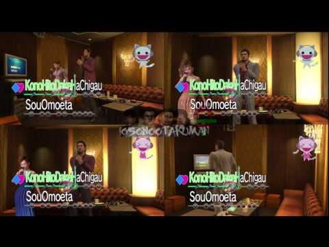 Yakuza 4- Karaoke: Pure Love in Kamurocho (All the Girls at once!)