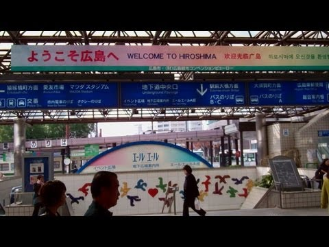 JR Hiroshima Station (広島駅), Hiroshima City, Japan