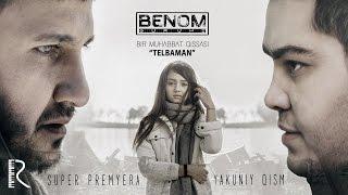 Benom guruhi - Telbaman | Беном гурухи - Телбаман (3-QISM)