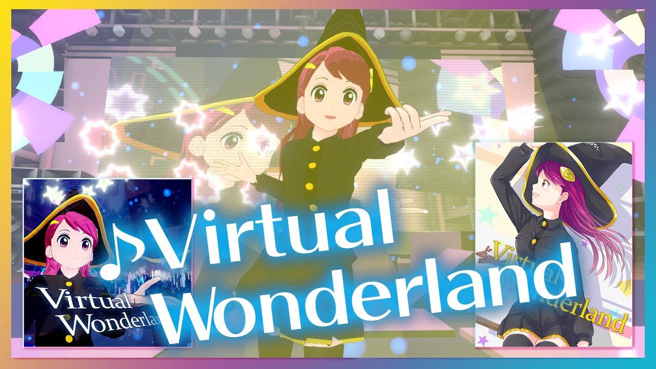 【Virtual Wonderland】バーチャルワンダーランド / おきゅたんbot × エハラミオリ × 赤山コウ #38 オリジナル曲