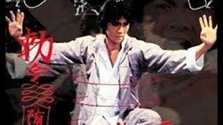 Кунг-фу Зомби  (боевые искусства, Билли Чонг 1981 год)
