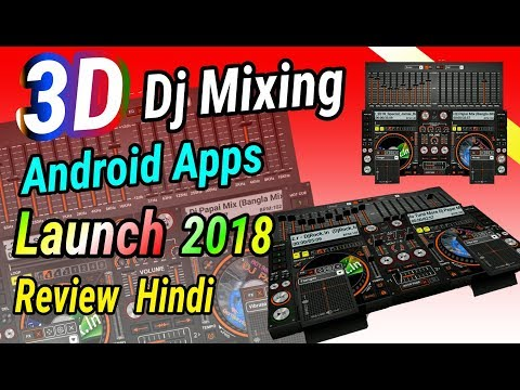 3D New Launch Android Dj Apps 2018 Review in Hindi - YouTube