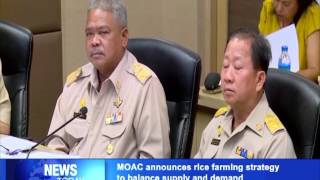 MOAC announces rice farming strategy to balance supply and demand