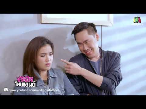 ย้อนหลัง ขวัญใจไทยแลนด์ | EP.21 | 28 พ.ค. 60 Full HD