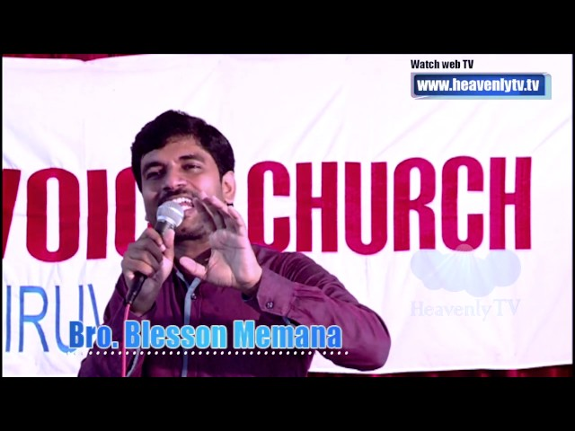 BLESSON MEMANA WORHIPing IN JESUS VOICE CHURCH