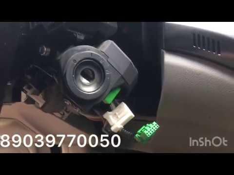 Проблемы с замком зажигания Хонда Аккорд 8 2012 года. устранение поломки 89039770050