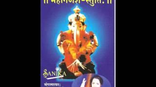 Pranamya Shirasa Devam - Maha Ganesh Stutihi (2000)