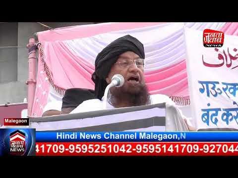 Project udan Ki Shuraaat,Mufti Ismail Sahab Ne Nikali Rally,DYSP rajmane Se Mulakat,
