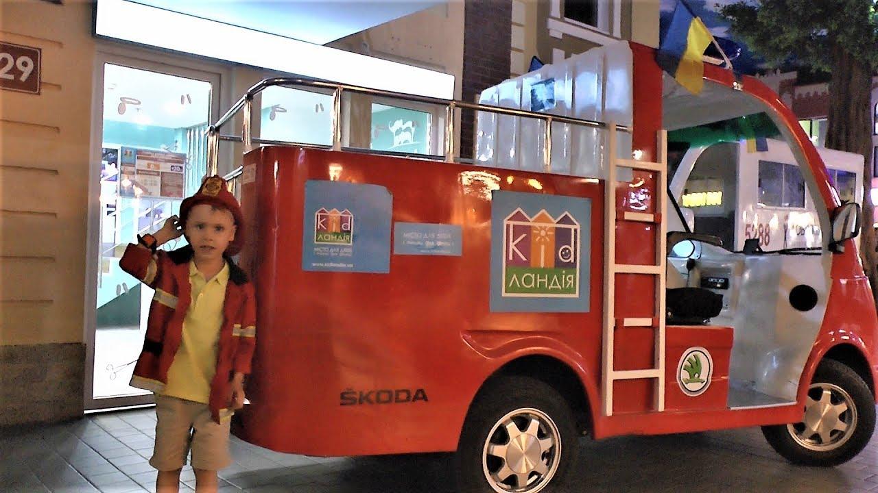 Город профессий Кидландия Развлечения для детей в Киеве
