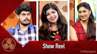 Koothan Movie team Interview in Showreel | 13/10/2018 | PuthuyugamTV