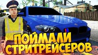 ДПС И СОБР НАКРЫЛИ БАНДУ СТРИТРЕЙСЕРОВ - CRMP #42