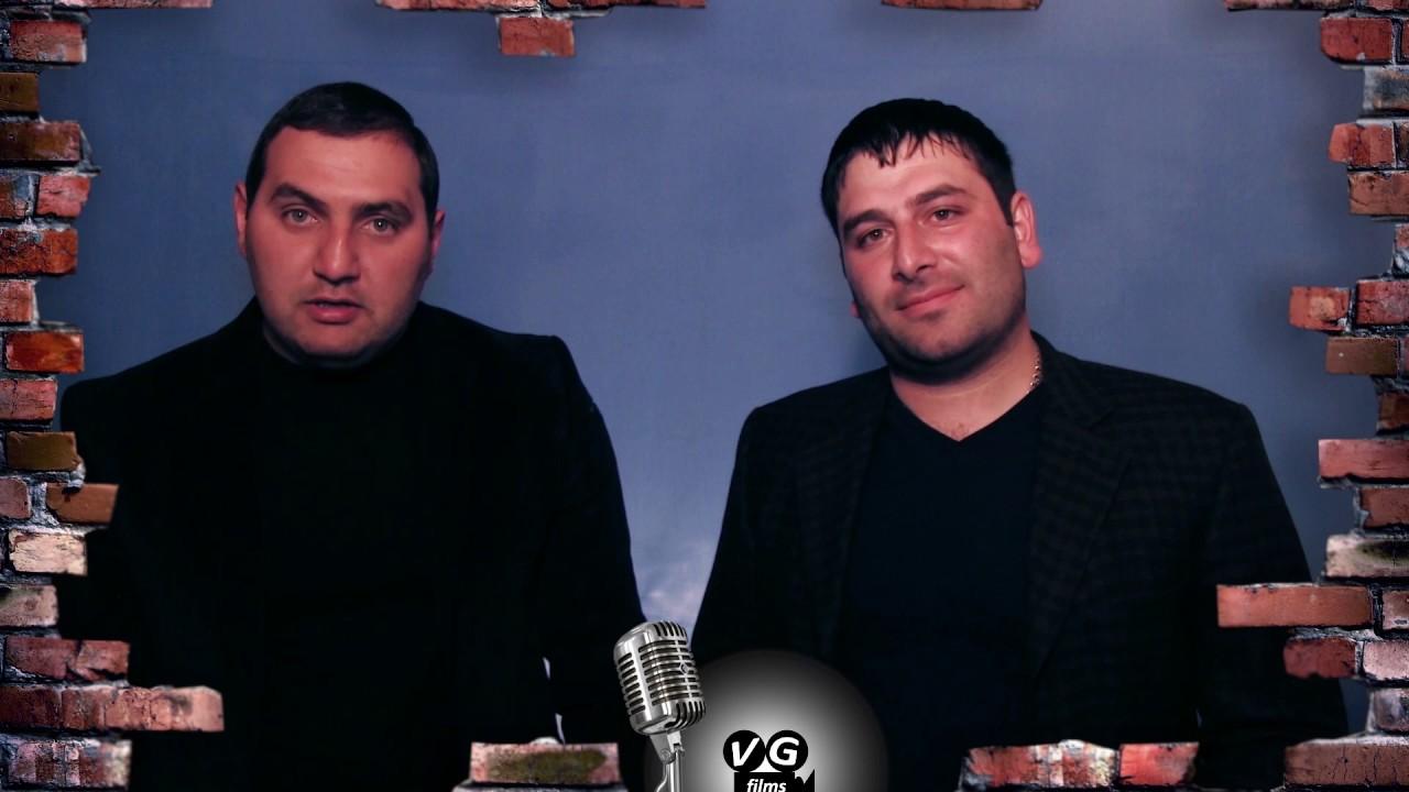 Mp3 скачать бесплатно грузинская песня