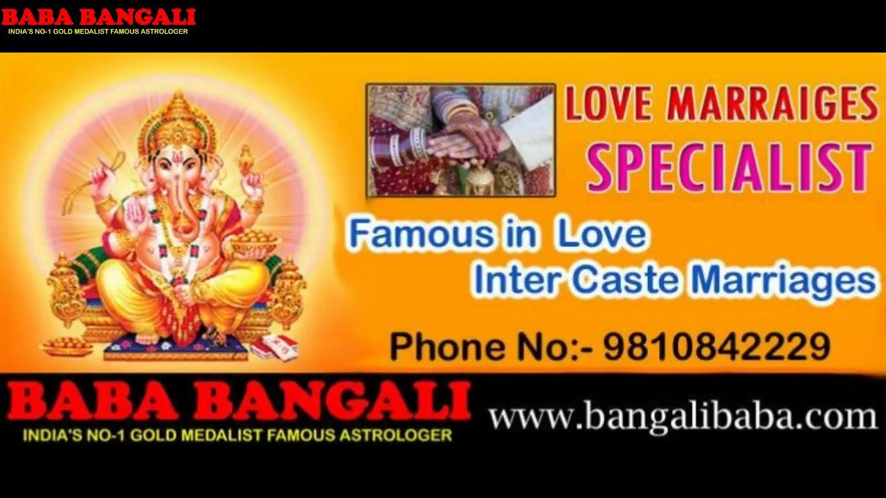Bangali Baba love problem solution specialist baba