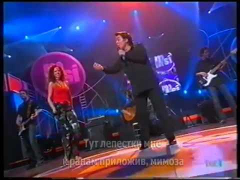 RAPHAEL Y PASTORA SOLER - РОЗА - ЭТО РОЗА