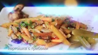 """Ресторан русской кухни """"Веранда"""""""