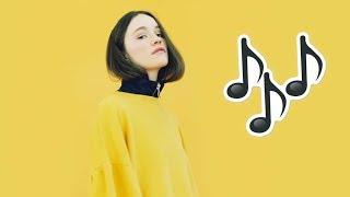 Sigrid Strangers 2018 Remix