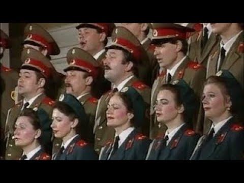 Russian ensemble Red Star - Meadowland