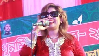 Palash Shaw Live Show - Singar Mitua Hema
