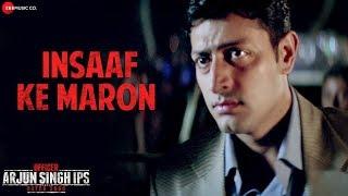 Insaaf Ke Maron   Officer Arjun Singh IPS Batch 2000   Priyanshu Chatterji   Anand Raj Anand