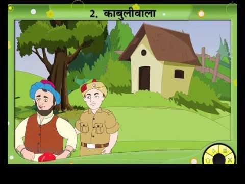 Kabuliwala  -  Hindi Story