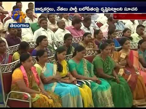 Popularize Govt Schemes Among People | Minister Tummala To Party Activist | Khammam D