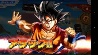 Promo Battle : PB-04 - Full Power Rush : Goku