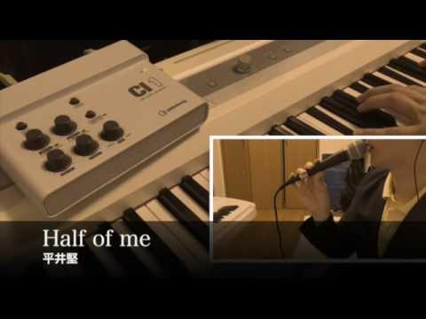 【Full Cover】Half of me / 平井堅 (未発売曲)