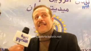 النجم «شريف مُنير» يكشف لـ«زهرة التحرير» أعمالة الفنية القادمة