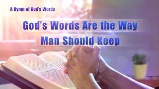 "2019 Christian Gospel Song  | ""God's Words Are the Way Man Should Keep"""