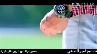 احلي اكشن علي مهرجان رب الكون ميزنا بميزة